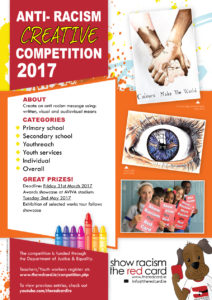 creative_competition2017_poster3